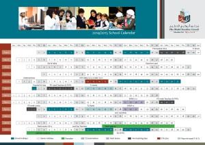 Abu Dhabi School Students Calendar 2015- ENG -page-001 (1)